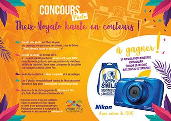 Jeu Concours Photo – Theix Noyalo haute en couleurs !!